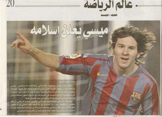 Rumeur sur la conversion en Islam de Lionel Messi